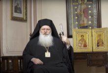 Photo of Светата Бачковска обител